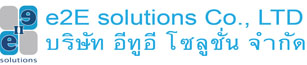 e2E Solutions Company Limited
